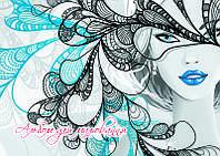Альбом для рисования  8л (картон целлюлоза лак) Аляска ( серия Классический)