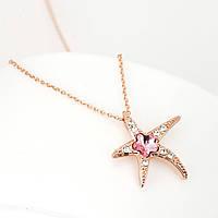 """Кулон позолоченный """"Морская звезда """" с розовым камнем"""