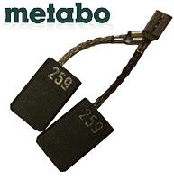 Щітки вугільні Metabo до W8. WE9. WE14 /316046800 Оригінал