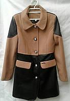 Пальто демисезонное подростковое для девочки 7-11 лет,'Фенди'''бежевое с черным, фото 1