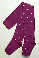 Детские фиолетовые колготки на девочку в сердечки
