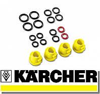 Комплект запасних кілець круглого перерізу Karcher 2.640-729.0