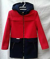 Пальто демисезонное подростковое для девочки 7-11 лет,''Двухцветная''красное с темно синим, фото 1