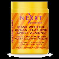 NEXXT Маска для сухих, ослабленных и окрашенных волос (1000ml)