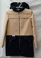 Пальто демисезонное подростковое для девочки 7-11 лет,''Двухцветная''бежевое с темно синим, фото 1