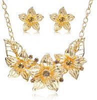 Комплект украшений Цветы золотая эмаль код 981