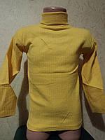 Детский, желтый гольф в полоску, для девочки от 1 до 4 лет.