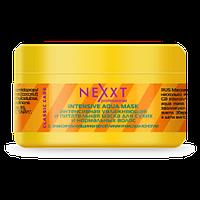 NEXXT Интенсивная увлажняющая и питательная маска для сухих и нормальных волос (200ml)