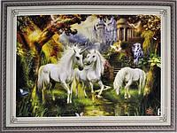 Набор для вышивки картины Единороги 62х45см