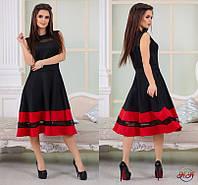 Женское нарядное  платье юбка-клеш
