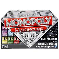 Настольная игра Монополия Миллионер на русском. Оригинал Hasbro 98838