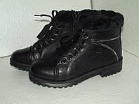 Новые зимние ботинки, 23,5 см стелька