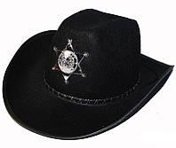 Шляпа шерифа большая со звездой для праздников, вечеринок