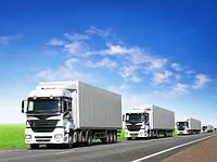 Авто-доставка грузов из ЕС, СНГ