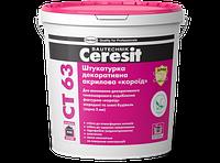 Штукатурка декоративна акрилова «короїд 3мм»  Ceresit СТ 63 25кг