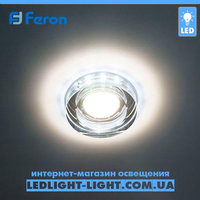 Врізний точковий світлодіодний світильник Feron 8080-2 з LED підсвічуванням