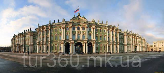 Туры в Санкт-Петербург из Днепра и Харькова