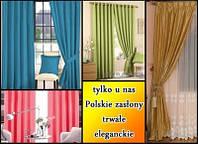 Купить гардины в интернет магазине недорого одесса ян 5576707611