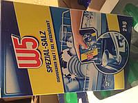 Соль для посудомоечных машин W5 (2кг) Германия