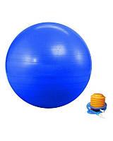 Мяч для фитбола, шар для фитнеса SpSS Gym Ball