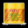NEXXT Маска с маслом макадамии и маслом оливы (500ml)