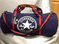 """Спортивная сумка """"баллон"""" Converse большая, Конверс синяя"""