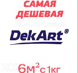 Эмаль Декарт