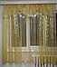 Штора на кухню Золотой вензель, фото 3
