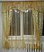 Штора на кухню Золотой вензель, фото 4