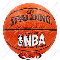 Мяч баскетбольный №7 Spalding BA-5472 NBA Silver (резина, бутил, оранжевый)