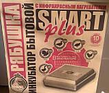 """Инкубатор Рябушка """"Smart plus""""-150 с мех. переворотом и аналогов терморегулятором и инфракрасным обогревателем, фото 6"""