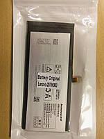 Аккумулятор Lenovo BL207 Оригинал  для Lenovo K900 2500mAh
