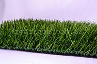 Спортивная искусственна трава JutaGrass