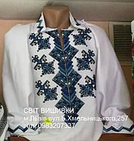 Вишиванка з бісером в Украине. Сравнить цены 19348971d7e44