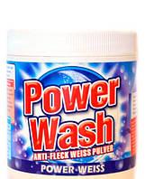 Пятновыводитель для белых вещей POWER WASH 600 гр