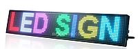 "Вывеска табло LED ""бегущая строка"" 295*40 Многоцветная (RGB) +WI-FI"