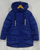 Куртка парка демисезонная для девочки 9-13 лет,синяя
