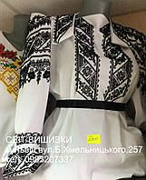 Вишиванка жіноча БС 99 (ручна вишивка бісером) не пошита. 7fb85b7f510a8