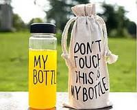 Бутылка My Bottle с чехлом черная