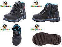Детские демисезонные ботинки на мальчика 27