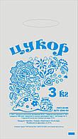 Пакеты полиэтиленовые 25*45/40/ с рисунком 1цв ЦУКОР 3 кг с ручкой типа банан