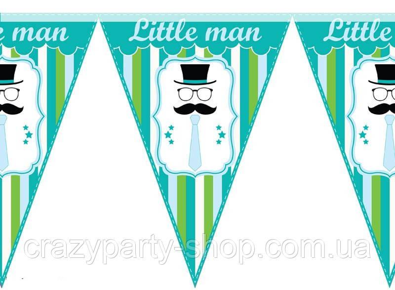 Гирлянда-флажки Little man Маленький джентельмен