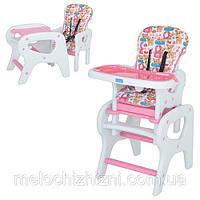 Пластиковый стул для кормления трансформер (Арт. M 0816-6)