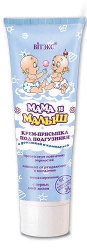 КРЕМ-ПРИСЫПКА ПОД ПОДГУЗНИКИ С РОМАШКОЙ И КАЛЕНДУЛОЙ - Світ-іграшок в Киеве