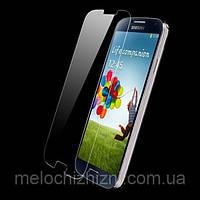 Бронепленка защитное стекло для Samsung S4, S5, S! код 553