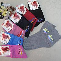 Носки женские. 37-41 р-р . 95% хлопок. BFL.Женские и детские носки, гольфы  для детей