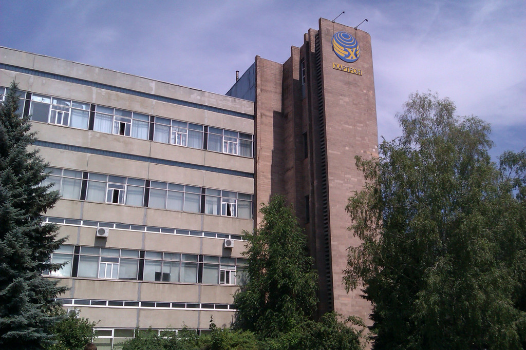Модернизация системы отопления здания ХАРТРОН