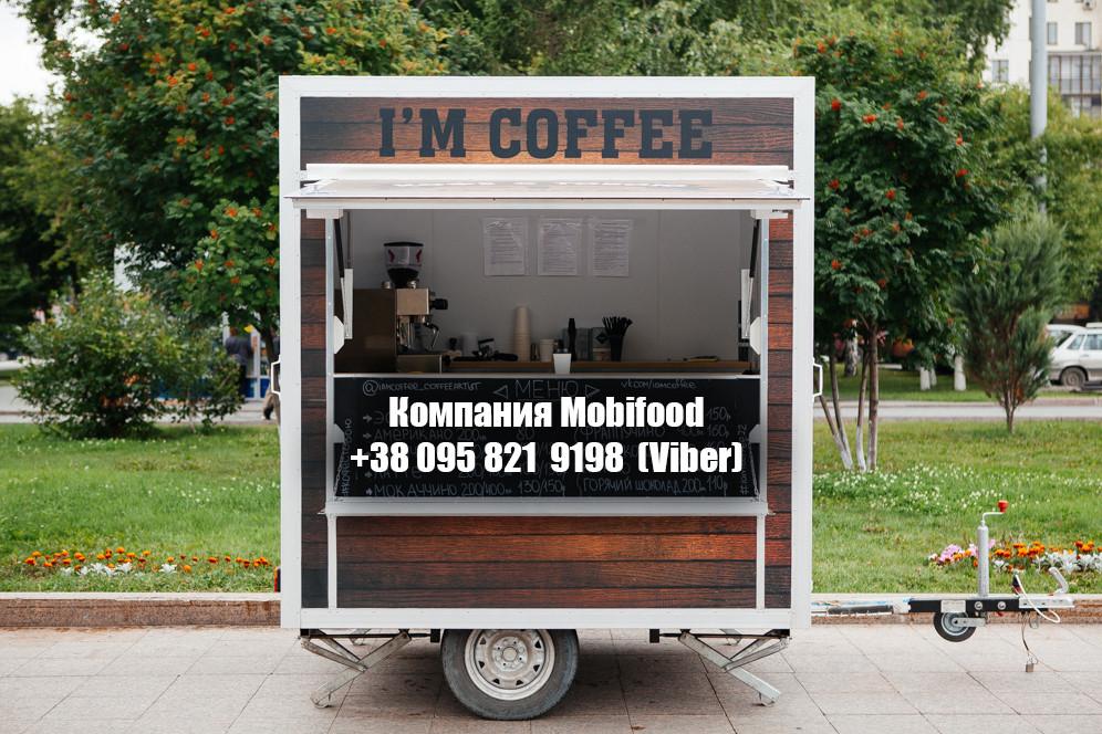 Торговый прицеп для мобильной кофейни