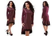 Красивое платье из французского трикотажа+экокожа.Цвет марсала