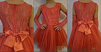 Детское платье нарядное пышное 116-128 см